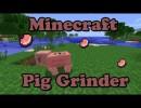 Pig Grinder Mod for Minecraft 1.4.6