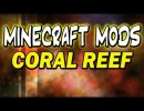 Coral Reef Mod for Minecraft 1.4.4