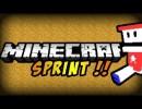 [1.5.2] Key Sprint Mod Download