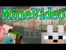 MineVideo Mod for Minecraft 1.4.2