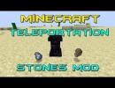 Teleportation Stones Mod for Minecraft 1.4.4