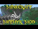 The Methyr Dimesion Mod for Minecraft 1.4.6