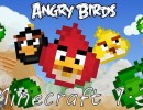 [1.4.7/1.4.6] [16x] Angry Birds Texture Pack Download