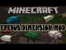 [1.5.1] Erebus Dimension Mod Download