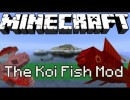 [1.7.10] Koi Fish Mod Download
