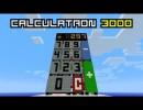 Compact Calculator Map Download