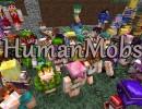 [1.4.7/1.4.6] HumanMobs Mod Download