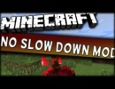 [1.5.1] No Slowing Down Mod Download
