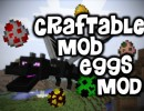 [1.4.7] Craftable Mob Eggs Mod Download
