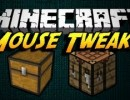 [1.9.4] Mouse Tweaks Mod Download