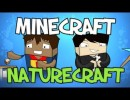 [1.5.2] NatureCraft Mod Download