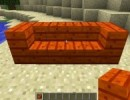 [1.6.1] Not Only More Ores Mod Download