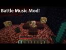 [1.6.2] Battle Music Mod Download