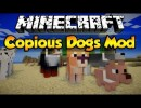 [1.7.10] Copious Dogs (wolfpupKG52) Mod Download