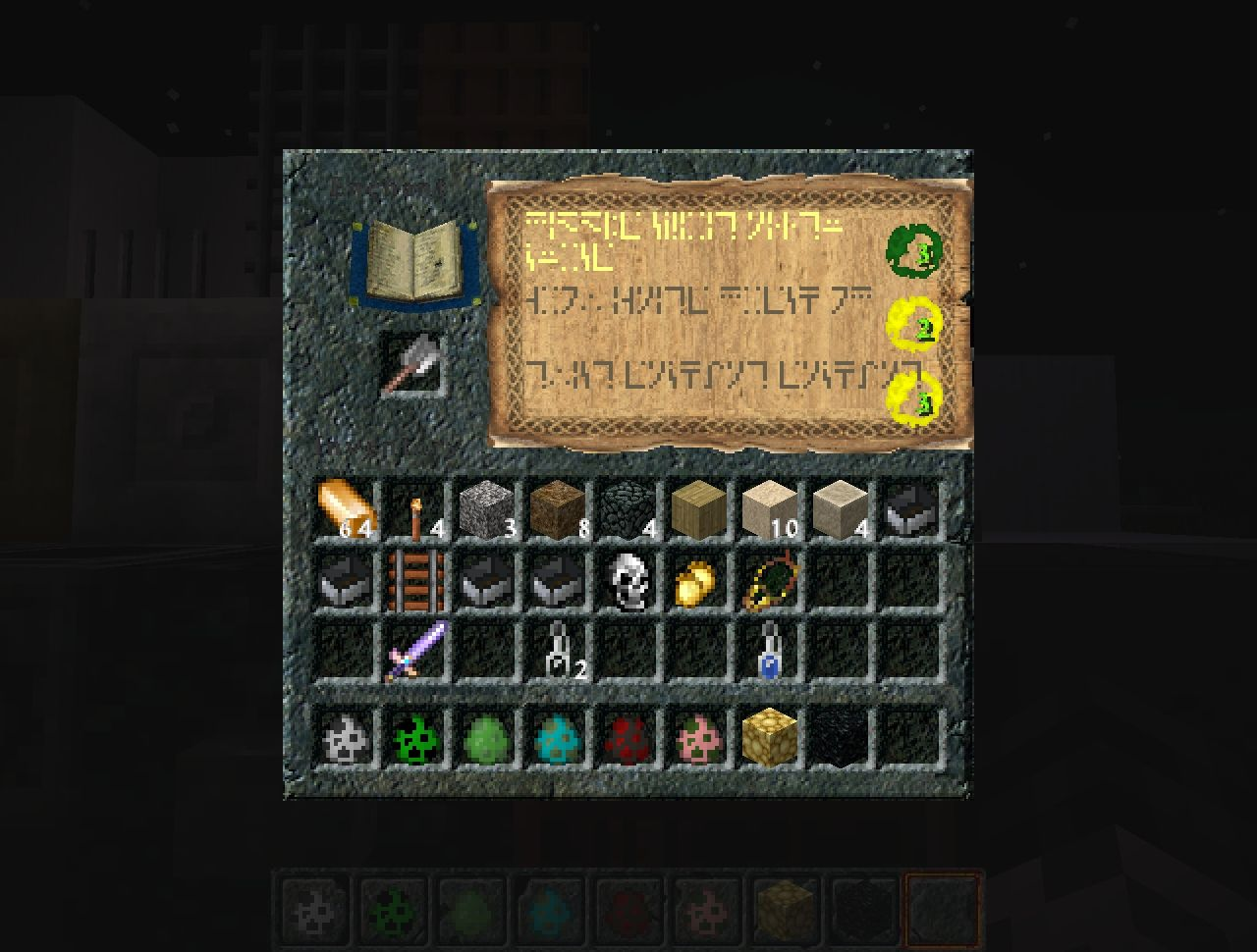 http://planetaminecraft.com/wp-content/uploads/2013/09/d5e0c__Baldurs-craft-pack-6.jpg