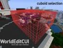 [1.7.10] WorldEdit CUI Mod Download