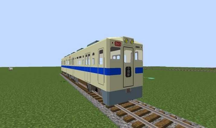 Real-Train-Mod-10.jpg