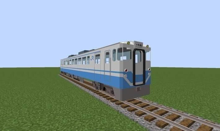 Real-Train-Mod-8.jpg