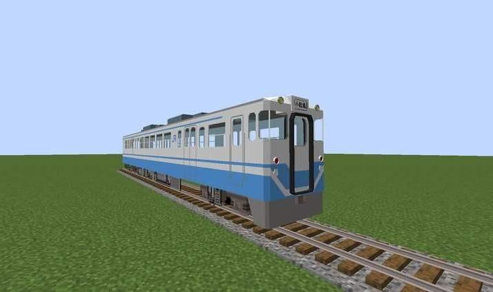 Real-Train-Mod-9.jpg