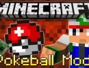 [1.7.10] Pokeball grim3212 Mod Download