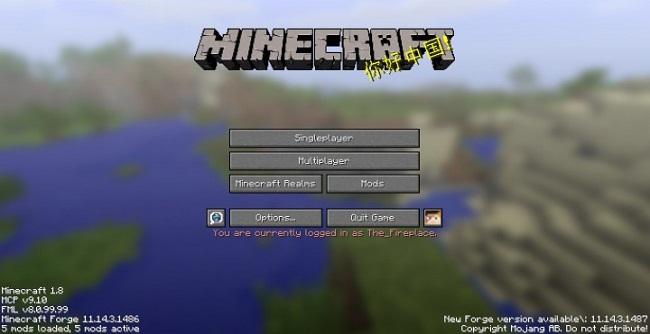 In-Game-Account-Switcher-Mod-2.jpg