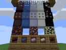 [1.8.9] Base Metals Mod Download